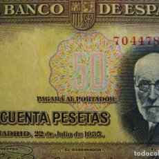 Monedas República: BILLETE 50 PESETAS. 22 DE JULIO 1.935. Lote 113969747