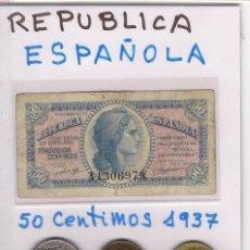 Monedas República: REPÚBLICA ESPAÑOLA. LOTE CON UN BILLETE Y 3 MONEDAS AUTÉNTICAS DE LA ÉPOCA. Lote 178300443