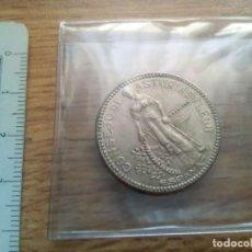 Monedas República: ASTURIAS Y LEÓN. 2 PESETAS DE 1937. NUEVA. Lote 115193551