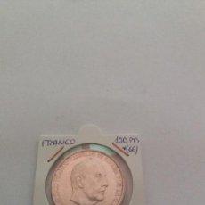 Monedas República: MONEDA DE PLATA DE FRANCO 1966 ESTRELLA 66. Lote 115472363