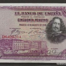 Monedas República: R35/ BILLETE DE 50 PESETAS, 1928. Lote 115910655