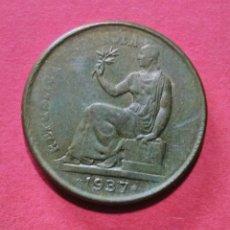 Monedas República: 50 CÉNTIMOS DE 1937. CUÑO SUCIO O DESGASTADO.. Lote 117367907