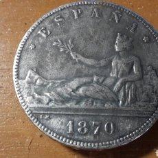 Monedas República: DURO 5 PESETAS 1870 FALSO. Lote 117988859