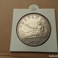 Monedas República: MON0009- ESPAÑA- GOB. PROBISIONAL - 5 PTS 1870 18-70 PLATA. Lote 118068583