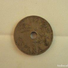 Monedas República: MONEDA DE ALFONSO XIII. 25 CENTIMOS. 1925.. Lote 118755607
