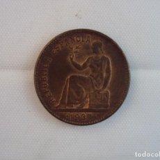 Monedas República: MONEDA PLATA 1870, GOBIERNO PROVISIONAL, 2 PESETAS, 100 PI9EZAS EN KILOGRAMO, 27 MM. Lote 118803875