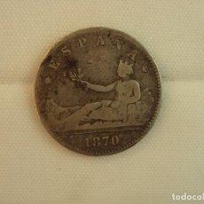 Monedas República: MONEDA DE PLATA DE 2 PESETAS DE 1870. Lote 118804767