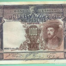 Monedas República: BILLETE DE 1000 PESETAS 1925. CARLOS I SIN SERIE. Lote 122126371