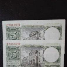 Monedas República: LOTE 2 BILLETES CINCO PESETAS EMISIÓN 22 JULIO 1954 PLANCHA . Lote 122217647