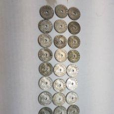 Monedas República: LOTE 30 MONEDAS 25 CÉNTIMOS 1937. Lote 129356958