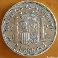Monedas República: MONEDA REPÚBLICA ESPAÑOLA 2 PESETAS PLATA 1869 *69. Lote 134611387