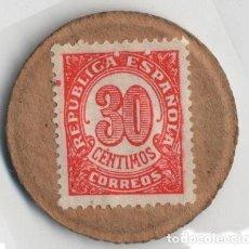 Monedas República: CARTÓN MONEDA CON SELLO DE REPÚBLICA ESPAÑOLA DE 30 CÉNTIMOS GUERRA CIVIL. Lote 136835074