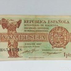 Moedas República: BILLETE DE 1 UNA PESETA REPUBLICA ESPAÑOLA 1937 SERIE B - BUEN ESTADO. Lote 137460046