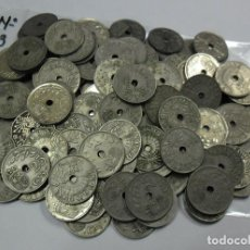 Monedas República: 6, 1 KILO 145 MONEDAS DE 25 CENTIMOS REPUBLICA ESPAÑOLA 1937 - II AÑO TRIUNFAL CIRCULADAS. Lote 138554610