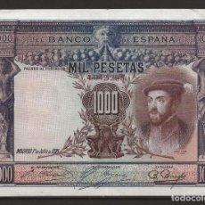 Monedas República: R60/ ESPAÑA, BILLETE DE 1000 PESETAS, ALFONSO XIII, CIRCULADO. Lote 138610274