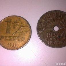 Monedas República: 1 PESETA Y 25 CENTIMOS DEL AÑO 1937. Lote 179094995