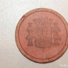 Monete Repubblica: PAPEL MONEDA REPÚBLICA ESPAÑOLA. INFORMACIÓN Y 2 FOTOS. Lote 140041534
