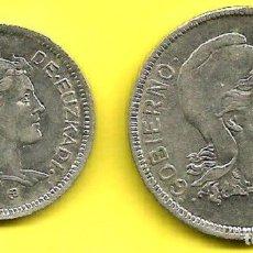 Monedas República: GOBIERNO DE EUZCADI EUSKADI 1937 - 1 Y 2 PESETAS - SERIE COMPLETA DE 2 MONEDAS S/C-. Lote 140315482