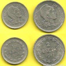 Monedas República: GOBIERNO DE EUZCADI 1937 - 1 Y 2 PESETAS - SERIE COMPLETA DE 2 MONEDAS.. Lote 140381814