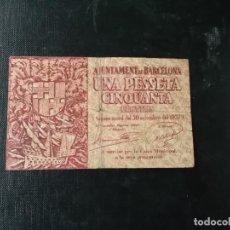 Monedas República: BILLETE DE BARCELONA 1,50 REPUBLICA 1937. Lote 142653118