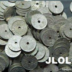 Monedas República: LOTE DE 10 MONEDAS DE 25 CENTIMOS 1937. Lote 143195934