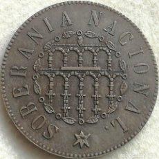 Monedas República: RÉPLICA MONEDA I REPÚBLICA ESPAÑOLA, SEGOVIA. 25 MILÉSIMAS DE ESCUDO. 1868. ESPAÑA. RARA. Lote 143216898