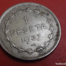 Monedas República: 1 PESETA EUZKADI 1937 . Lote 143250582