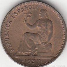Monedas República: II REPUBLICA: 50 CENTIMOS 1937- REVERSO ORLA PUNTOS CUADRADOS. Lote 147610482