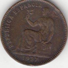 Monedas República: II REPUBLICA: 50 CENTIMOS 1937 - SIN ESTRELLAS. Lote 147612602