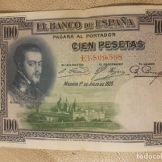 Monedas República: BILLETE CIEN 100 PESETAS 1925 FELIPE II CIRCULADO. SERIE E.. Lote 147634010