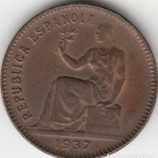 Monedas República: II REPUBLICA: 50 CENTIMOS 1937 - SIN ESTRELLAS - REVERSO PUNTOS CUADRADOS. Lote 148280298