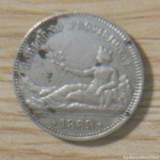 Monedas República: UNA PESETA, 1969 GOBIERNO PROVISIONAL SN M. Lote 148767454