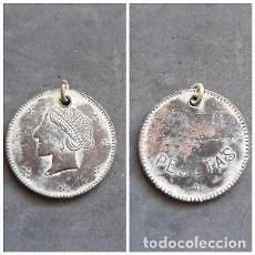 Monedas República: RARISIMA MONEDA DE 2,5 PESETAS O FICHA DE CASINO PROBABLEMENTE GUERRA CIVIL.. Lote 150955522