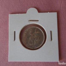 Monedas República: MONEDA 1 PESETA REPÚBLICA ESPAÑOLA 1933 ESTRELLAS 3 4 -SC. ESPAÑA UNA PESETA. PLATA. VER FOTOGRAFIAS. Lote 154225110