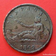 Monedas República: ¡¡ MUY INTERESANTE !! FALSA DE EPOCA. 5 PESETAS 1869 GOBIERNO PROVISIONAL. S.N.M. Lote 154726110