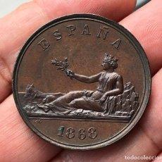 Monedas República: MEDALLA DE COBRE 5 PESETAS GOBIERNO PROVISIONAL 1868. PRUEBA DEL DURO 1869.. Lote 154951682