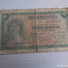 Monedas República: BILLETE DE 5 PESETAS DE 1935. Lote 158830192