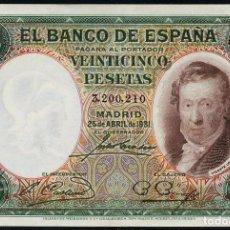 Monedas República: 1931 BILLETE 25 PTAS SC++ NUMERACIÓN SIN SERIE. Lote 155727386