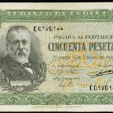 Monedas República: 1940 BILLETE 50 PTAS SC++ NO.SERIE: C. Lote 155729946