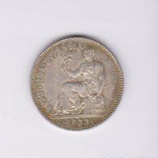 Monedas República: MONEDAS - II REPUBLICA - 1 PESETA 1933/3-4 - (EBC+). Lote 156010066
