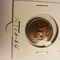 Monedas República: MONEDA 50 CÉNTIMOS II REPÚBLICA 1937*-*4 DIFICIL. Lote 156539882