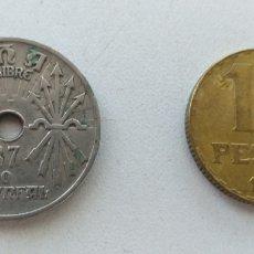 Monedas República: MONEDA 25 CÉNTIMOS Y 1 PESETA. Lote 156630113