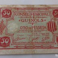 Monedas República: BILLETE DE 50 CENTIMOS DEL TERMINO MUNICIPAL DE GUIXOLS. Lote 157865886