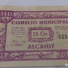 Monedas República: BILLETE DE 25 CENTIMOS DE ALCAÑIZ. Lote 157866062