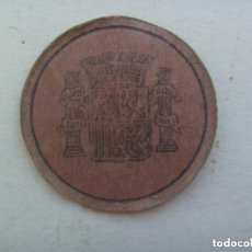 Monedas República: GUERRA CIVIL - REPUBLICA : MONEDA DE CARTON CON SELLO DE 5 CENTIMOS . ORIGINAL.. Lote 158297062