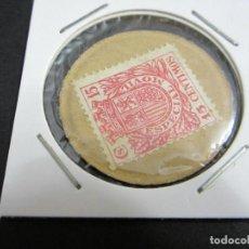 Monedas República: 15 CÉNTIMOS DE LA 2ª REPÚBLICA EN CARTÓN MONEDA. Lote 158866890