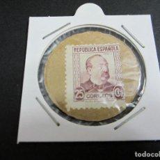 Monedas República: 25 CÉNTIMOS DE LA 2ª REPÚBLICA EN CARTÓN MONEDA CON SELLO VIOLETA/MARRON. Lote 159130902