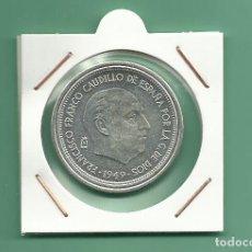 Monedas República: REPLICA DE LA FNMT. 5 PESETAS 1949. ESTADO ESPAÑOL. Lote 161221266