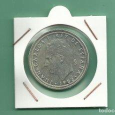 Monedas República: REPLICA DE LA FNMT. 2 PESETAS 1982. JUAN CARLOS I. Lote 161229738