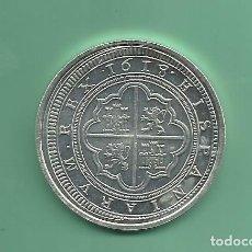Monedas República: REPLICA DE LA FNMT. 50 REALES 1618. FELIPE III SEGOVIA. Lote 247728145